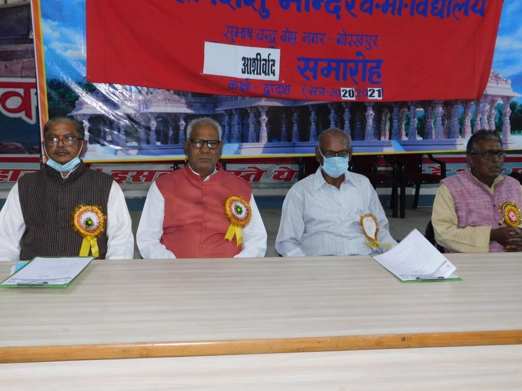 गोरखपुर : स. शि. मं. व. मा. वि. सुभाषचन्द्र बोस नगर, सूर्यकुण्ड में छात्रों का आशीर्वाद समारोह सम्पन्न