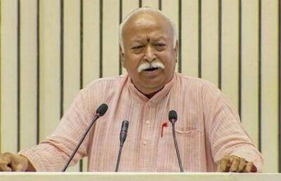 संघ प्रमुख डॉ. भागवत मंगलवार से असम के दो दिवसीय प्रवास पर, एनआरसी एवं सीएए पर लिखी गई पुस्तक का करेंगे विमोचन