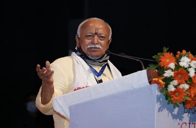 सीएए-एनआरसी को लेकर फैलाया जा रहा है भ्रम, देश को जानना जरूरी कौन है भारत का नागरिक : डॉ. भागवत
