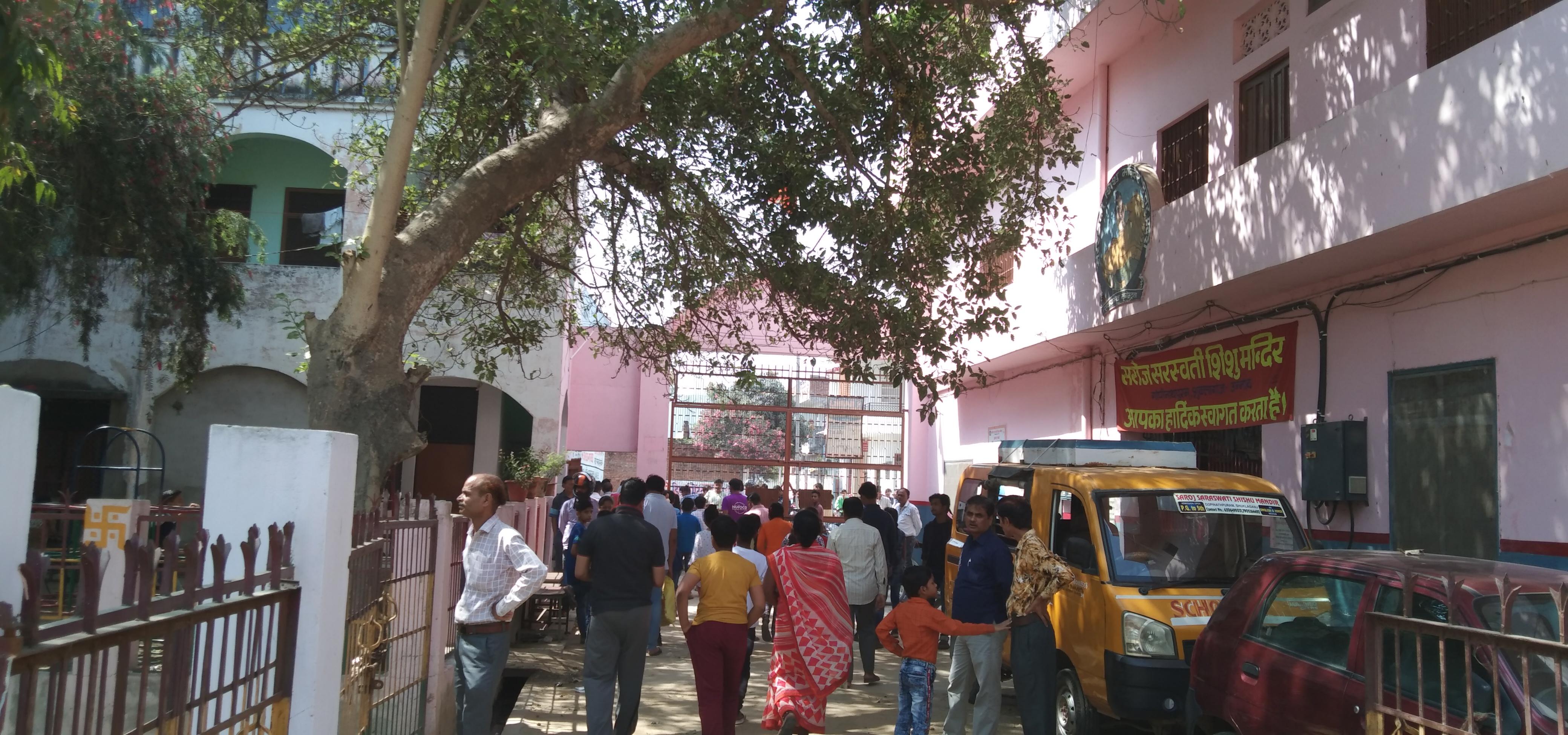 उन्नाव : स.वि.म.इ.का. गोपिनाथपुरम शुक्लागंज में संम्पन्न हुई प्रवेश परीक्षा