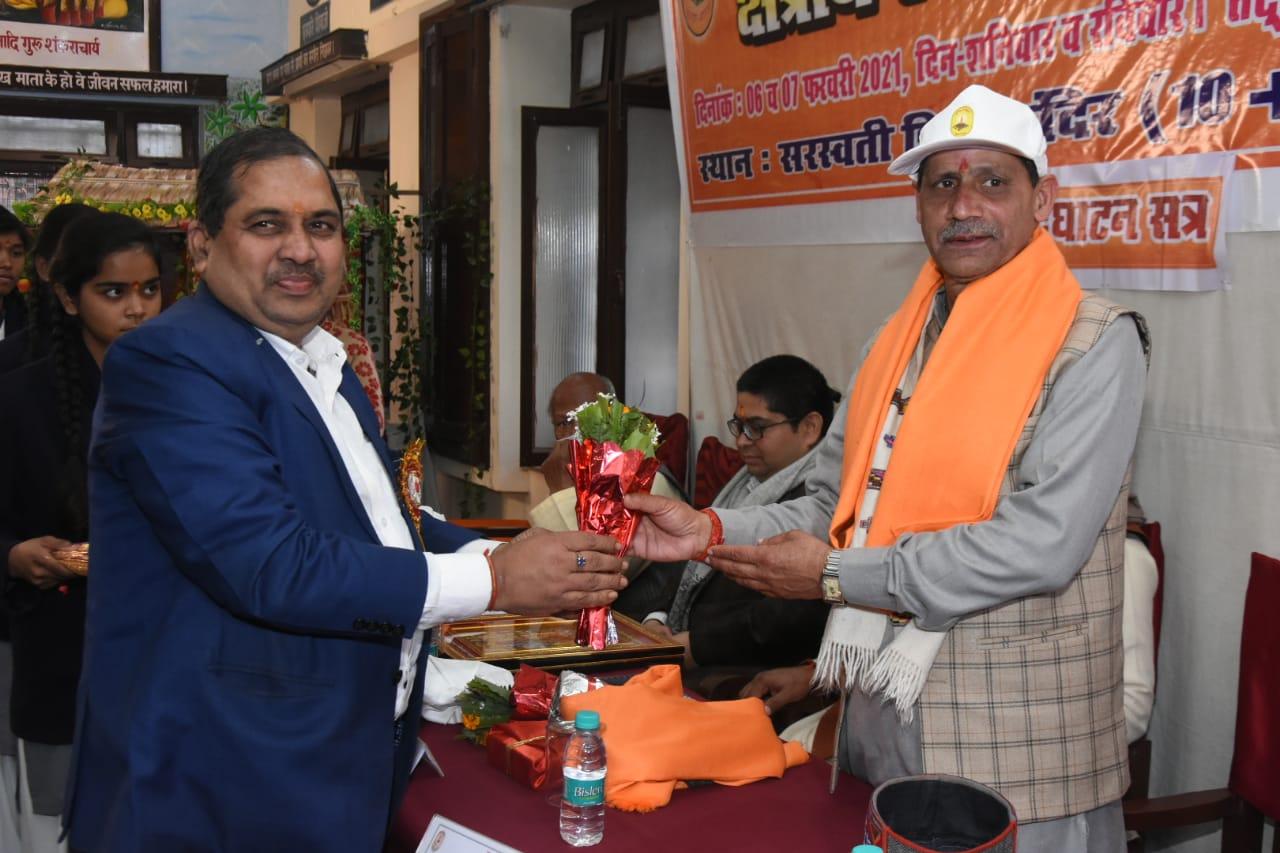 गोरखपुर : स. शि. मं. पक्कीबाग में क्षेत्रीय खेलकूद समारोह 2021 का आयोजन