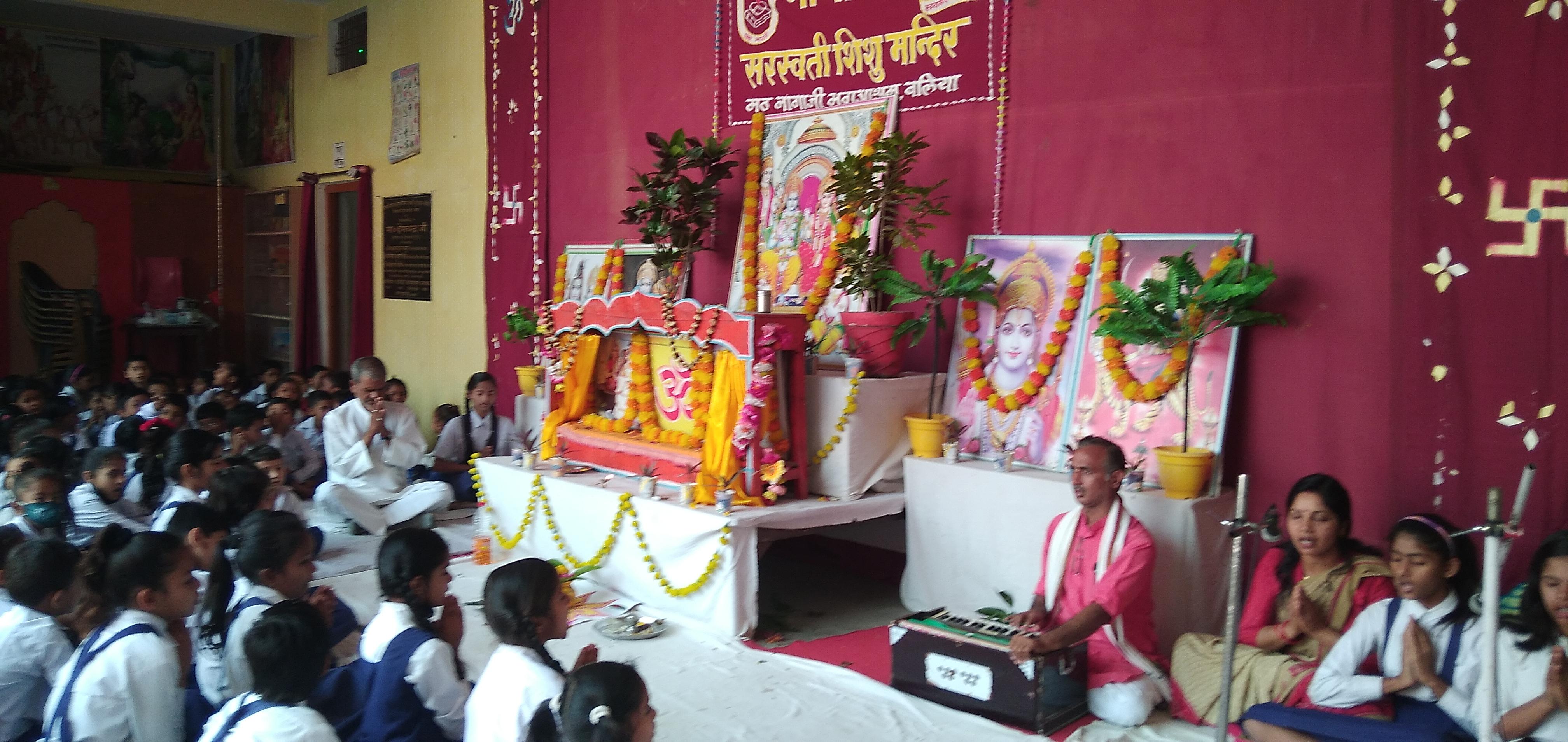 बलिया : नागाजी स. शि. मं. मठ नागाजी भृगु में डॉ. विनोद सिंह जी का हुआ आगमन